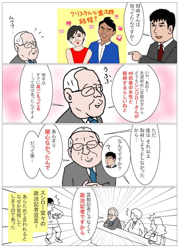 susiro_01_20190015.jpg