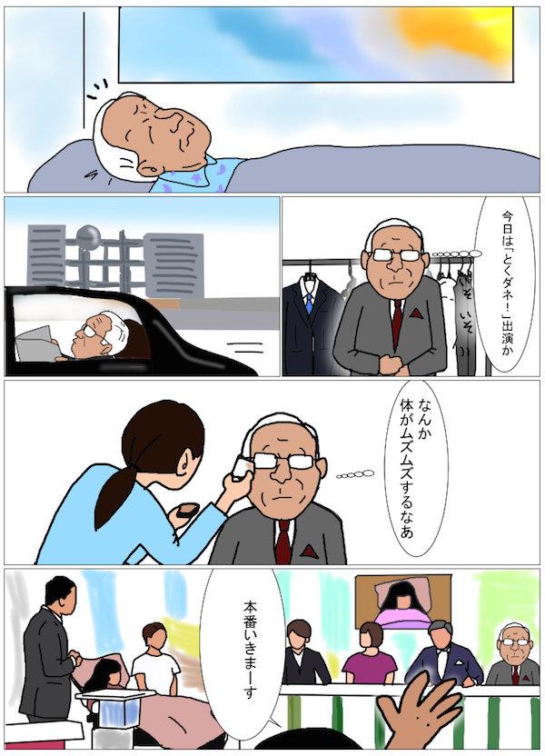 susiro_4_2P.jpg