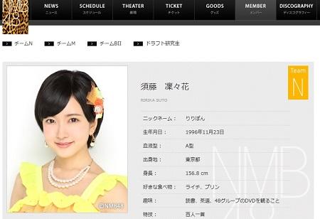 sutou_150904_top.jpg