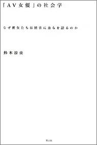 suzuksuzumi_01_141005.jpg