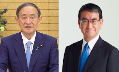 菅首相と河野太郎行革相が日本学術会議を「行革対象」にして違法な人事介入を正当化!  言論弾圧を隠蔽するスリカエを許すなの画像1