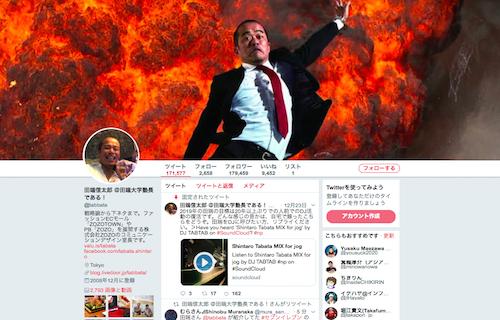 田端信太郎がまた労働者の権利をまた攻撃!「搾取されたと騒いでる労働者のダサさは非モテ男のダサさ」との画像1