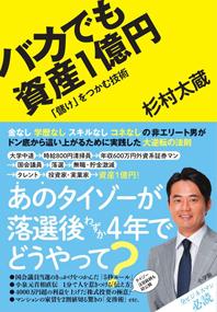 taizo_01_141117.jpg