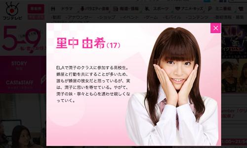 takadahyouga_01_151102.jpg