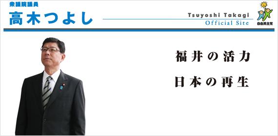 takagi_01_151022.jpg