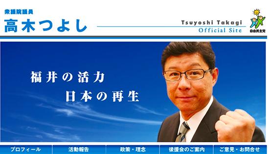 takagi_151015_top.jpg