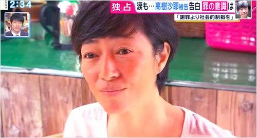takagisaya_01_170506.jpg
