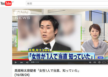 takahata_160825_top.jpg