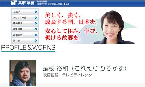 takaichikoreeda_01_151107.jpg