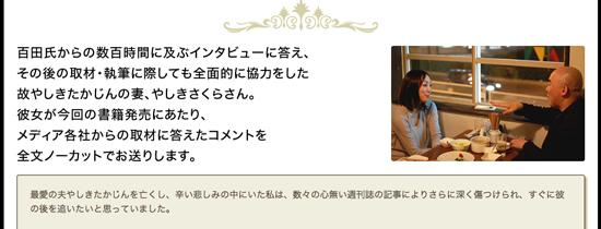 takajin_01_141112.jpg