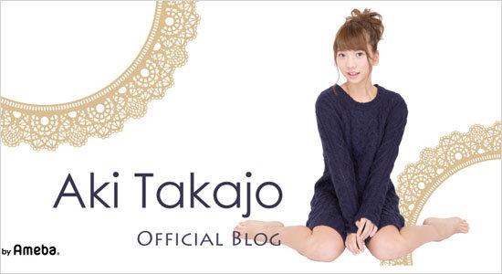 takajoaki_01_160528.jpg