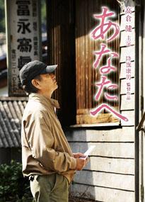 takakuraken_01_150103.jpg