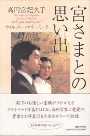 takamadonomiya_01_141005.jpg