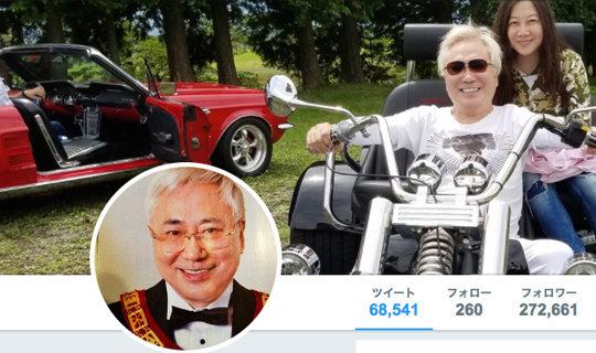 ナチス礼賛発言の高須克弥院長が批判ツイートにまた「訴訟」恫喝! 有田芳生を「しばき隊の指導者」とデマ攻撃もの画像1