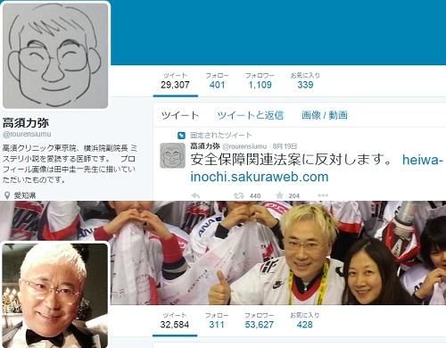 takasu_151020.jpg