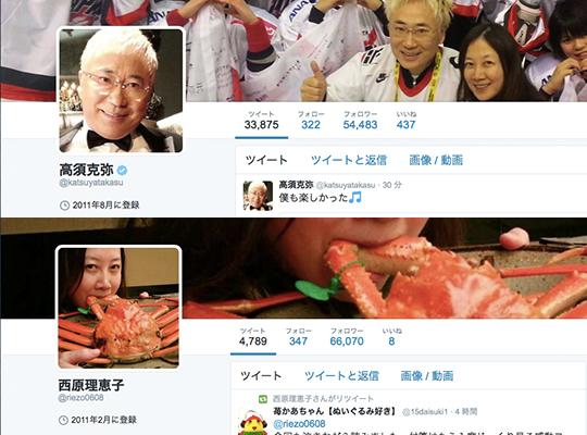 takasusaibara_151114_top.jpg
