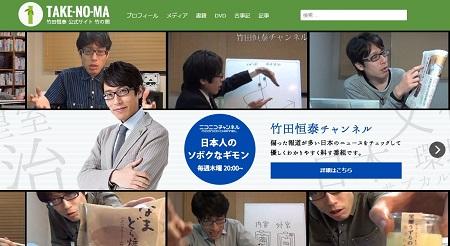 takeda_150924_top.jpg