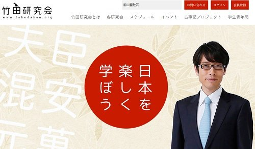 takeda_161015.jpg