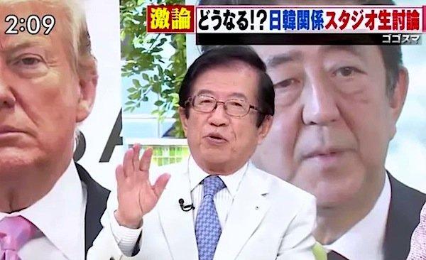 韓国人の暴行事件に『ゴゴスマ』で武田邦彦が「日本男子も韓国女性が来たら暴行しなけりゃいかん」とヘイトクライム煽動の画像1