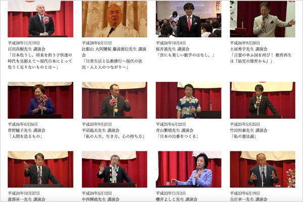 takedamoritomo_01_170610.jpg