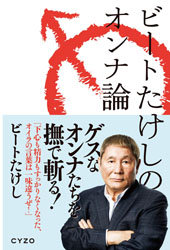 takeshi_180405_top_new.jpg