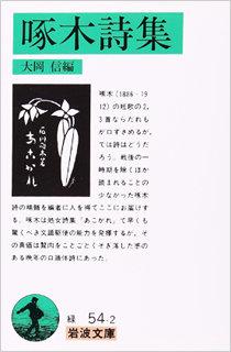 takuboku_01_160612.jpg