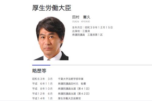 大阪で昨年度123の病床が削減! コロナ医療崩壊でも菅政権が強行「ベッド減らした病院に税金でご褒美」制度による医療カットの画像1
