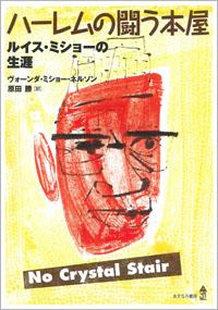 tatakauhonya_01_150429.jpg