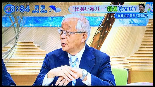 tazaki_01_170527.jpg