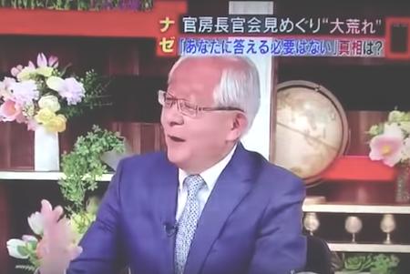 田崎スシローが望月衣塑子記者を「トンチンカン」と攻撃し菅官房長官を露骨擁護で、官邸の代弁者丸出し の画像1