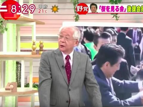 「桜を見る会」で田崎史郎と産経が失笑のスリカエ詐術で安倍擁護…でも安倍後援会850人招待には田崎も「多いな」とポロリの画像1