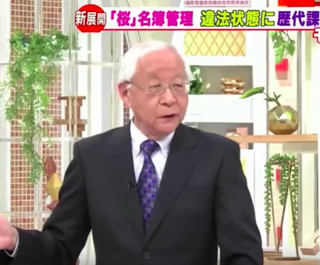 田崎史郎が『モーニングショー』から消えた! 玉川徹にツッコまれるのを嫌がり降板説  政権代理人が跋扈するテレビの体質は変わらないの画像1