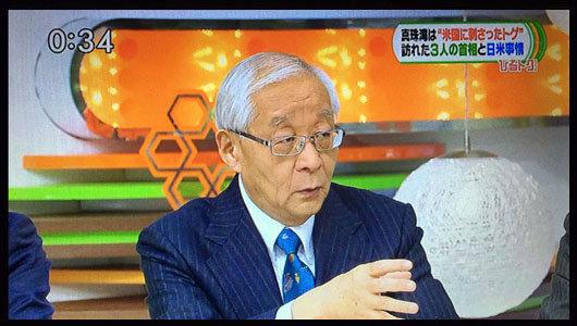 安倍応援団・田崎史郎が籠池が稲田へセクハラの噂を紹介し「彼女にセクハラするかな」…それがセクハラだの画像1