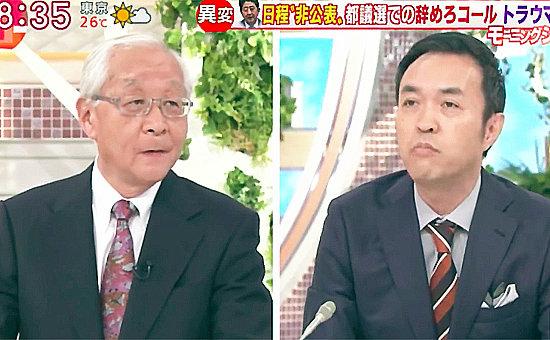 tazakitamakawa_01_171009.jpg