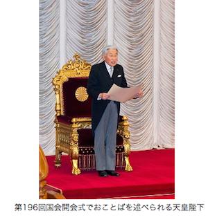 天皇最後の沖縄訪問は安倍政権への怒りのメッセージだ! 沖縄に対する天皇と安倍政権の真逆の姿勢の画像1
