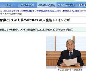 tennou_180503_top.jpg
