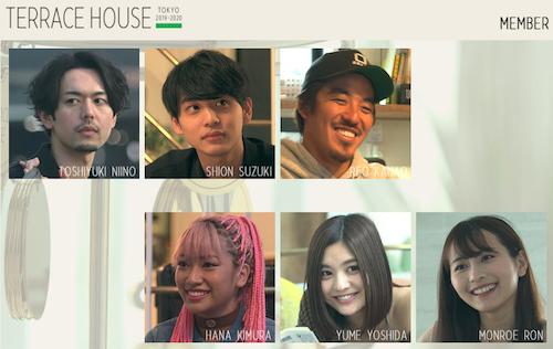 木村花さんの死の責任はSNS 以前にフジ『テラスハウス』にある! フジのリアリティショーでは過去にも自殺者がの画像1