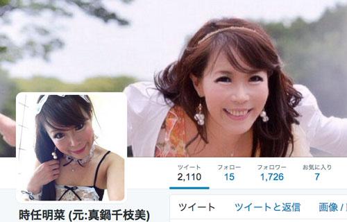 tokitouakina_01_150309.jpg
