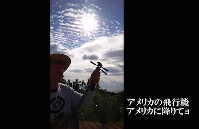所ジョージが沖縄米軍基地反対ソング! 東京五輪誘致批判、原発再稼働批判、アベノミクスの大企業優遇批判もの画像1