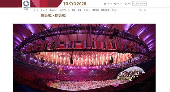 東京五輪開会式で「渡辺直美を豚に」 女性差別丸出しの佐々木宏を演出総指揮に引き立てたのは森喜朗、安倍の意向もの画像1