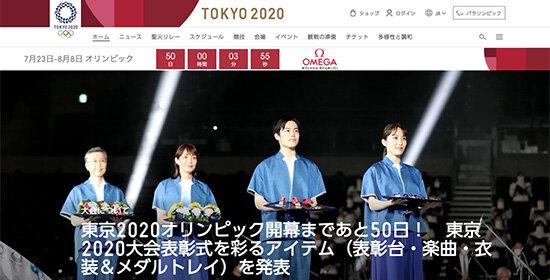 東京都が五輪に消防庁職員・団員のべ3万人を投入、救急車も24会場に2台ずつ! インド変異株で感染者急増が予測されるさなかにの画像1
