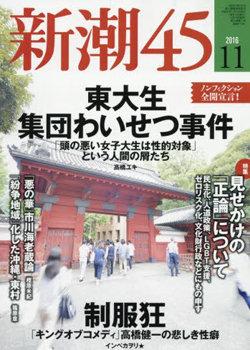 tokyo_161021_top.jpg