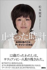 tomattatokei_01_150320.jpg