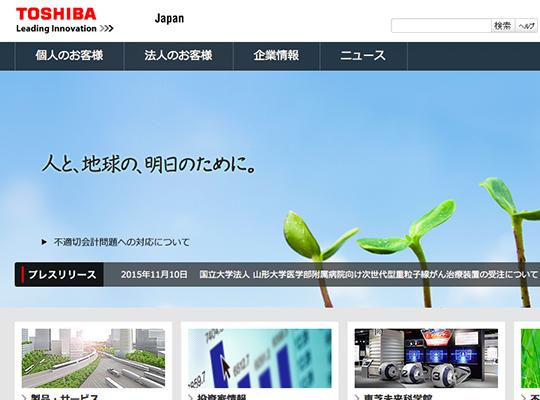 toshiba_151113_top.jpg