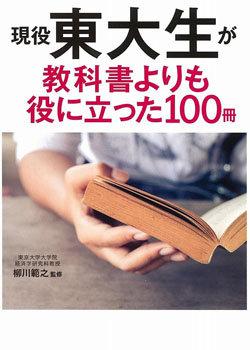 toudaisei_160310_top.jpg