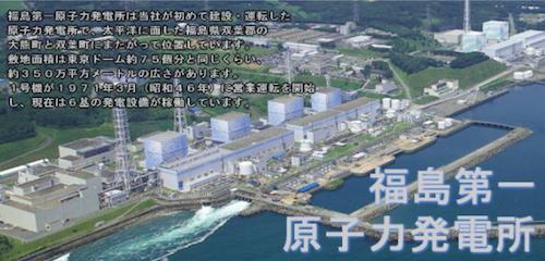 東電が福島原発の廃炉作業を外国人労働者に押しつけ!「特定技能」制度を利用し被曝リスクと搾取に晒す奴隷労働の画像1