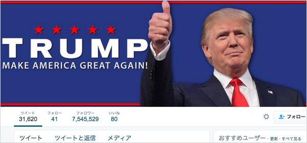 trump_01_160411.jpg
