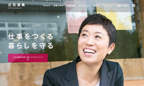 tsujimotokiyomi_01_170327.jpg