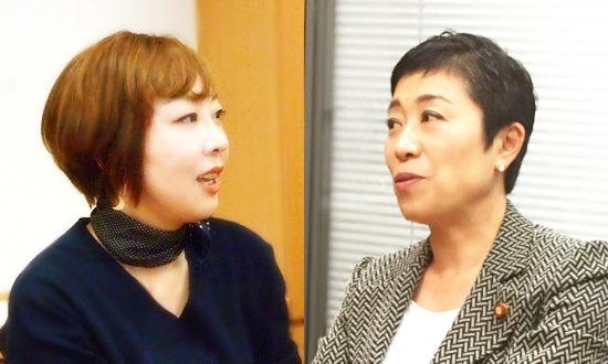 室井佑月と立憲民主党・辻元清美が闘争宣言!「リベラルはお花畑なんかじゃない」「フェイクニュースに立ち向かえ」の画像1