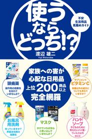 tsukaunaradochi_01_141028.jpg
